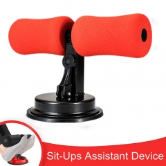 1pcs Sit Up Bar Portable Sit-Ups Assistant Device Adjustable Sit-up Floor Bar Abdominal Core Trainer Self-Suction